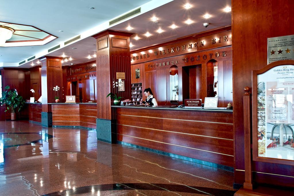 AMAKS HotelsampResorts  сеть отелей и гостиниц