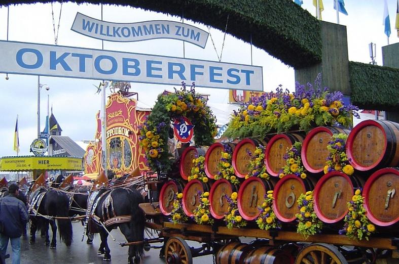 Приближается праздник пива - Октоберфест